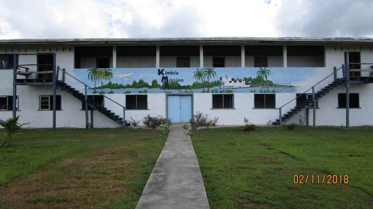 KIMBIA SCHOOL 2